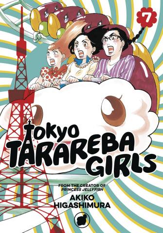 Tokyo Tarareba Girls Vol. 7