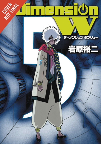 Dimension W Vol. 5