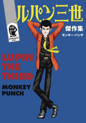 Lupin III: Lupin the Third - Greatest Heists