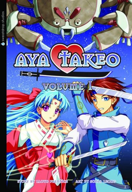 Aye Takeo Vol. 1