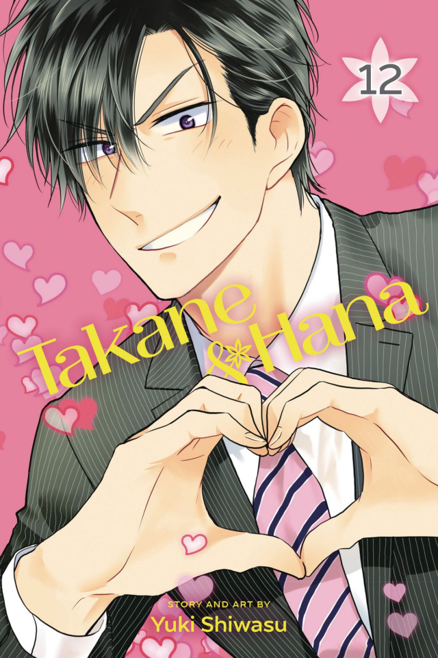 Takane & Hana Vol. 12