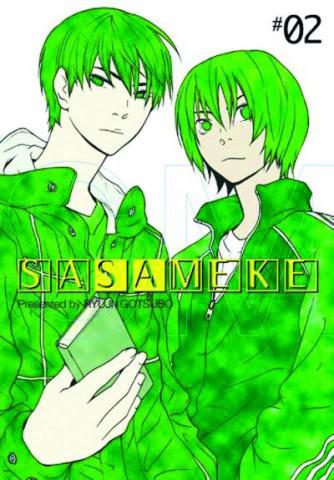 Sasameke Vol. 2