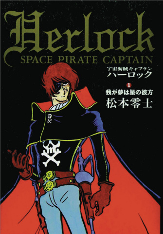 Captain Harlock (Classic Collection)