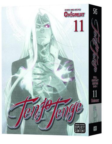Tenjo Tenge Vol. 11