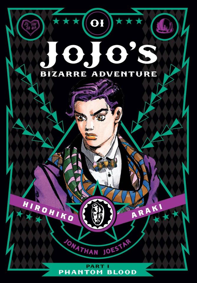 JoJo's Bizarre Adventure Vol. 1: Phantom Blood