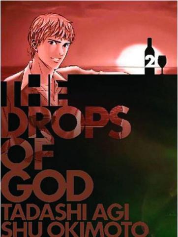 The Drops of God Vol. 2