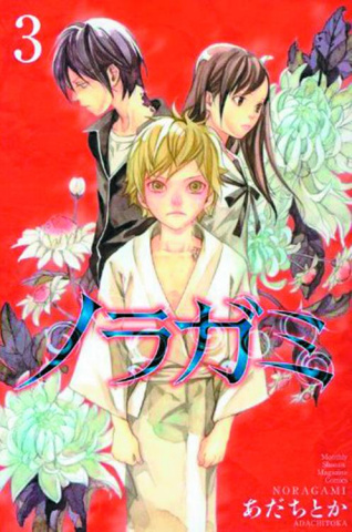Noragami: The Stray God Vol. 3