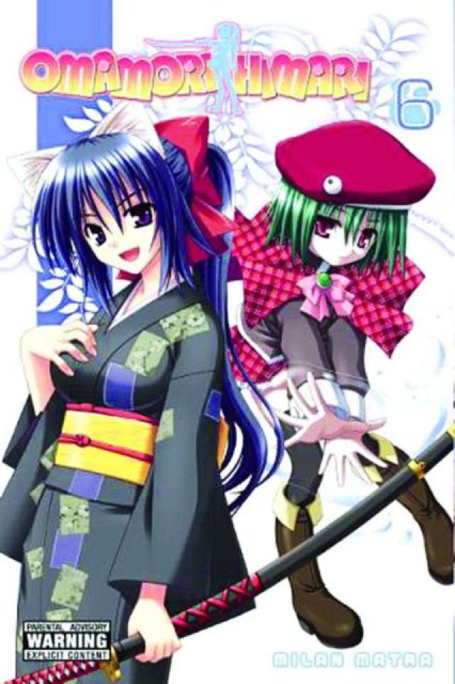Omamori Himari Vol. 6