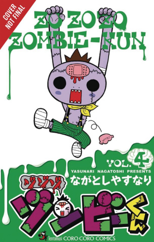 Zo Zo Zombie-Kun Vol. 4