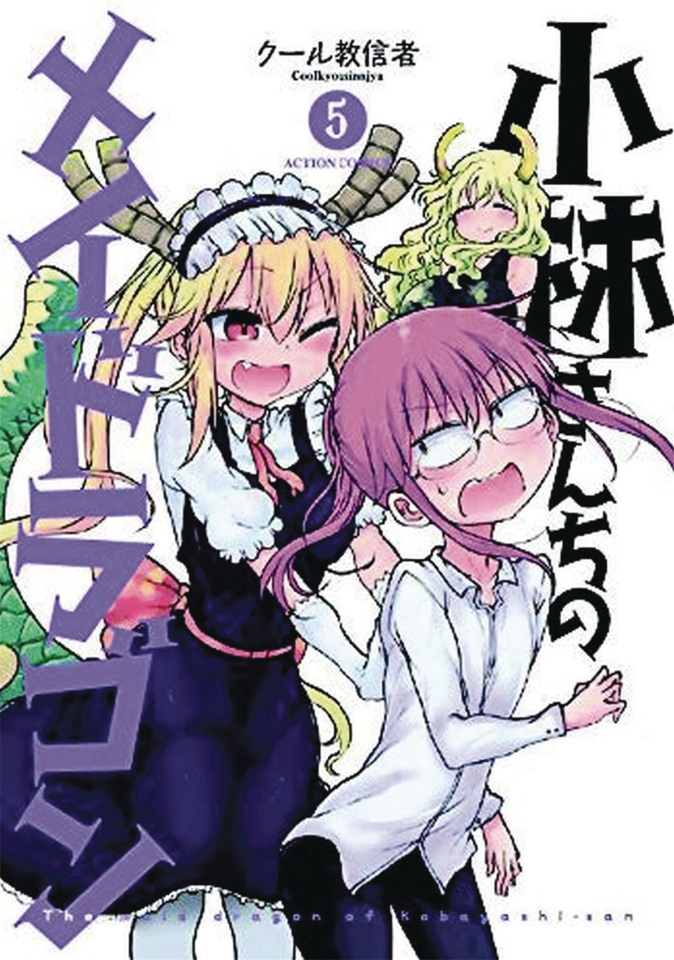 Miss Kobayashi's Dragon Maid Vol. 5