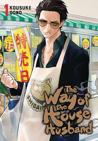 The Way of the House Husband Vol. 1