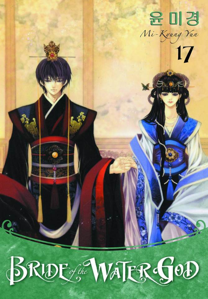 Bride of the Water God Vol. 17