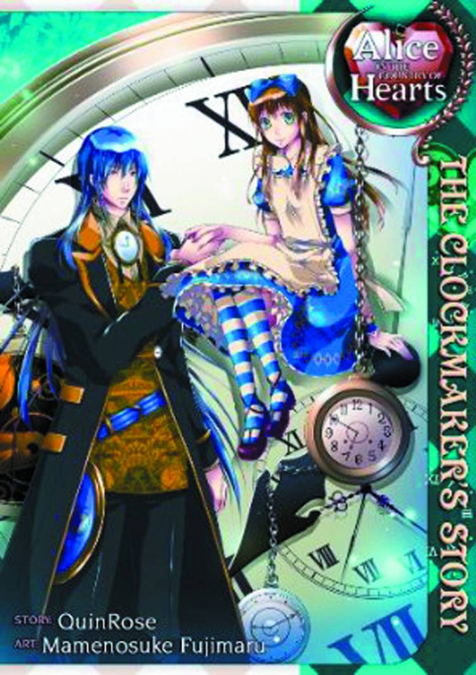 Alice in the Country of Hearts: The Clockmaker's Story Vol. 1