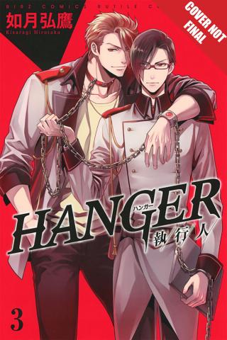 Hanger Vol. 3