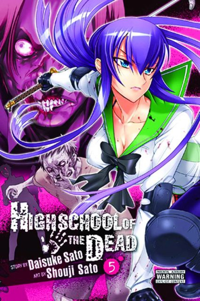 High School of the Dead Vol. 5