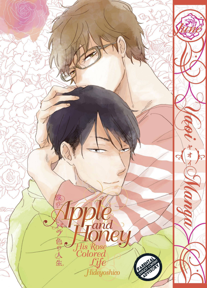 Apple and Honey: His Rose Colored Life