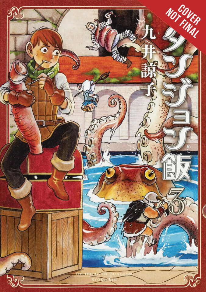 Delicious in Dungeon Vol. 3