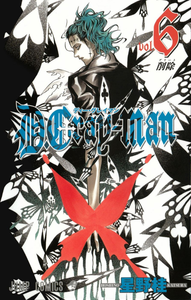D.Gray-Man Vol. 6 (3-in-1)