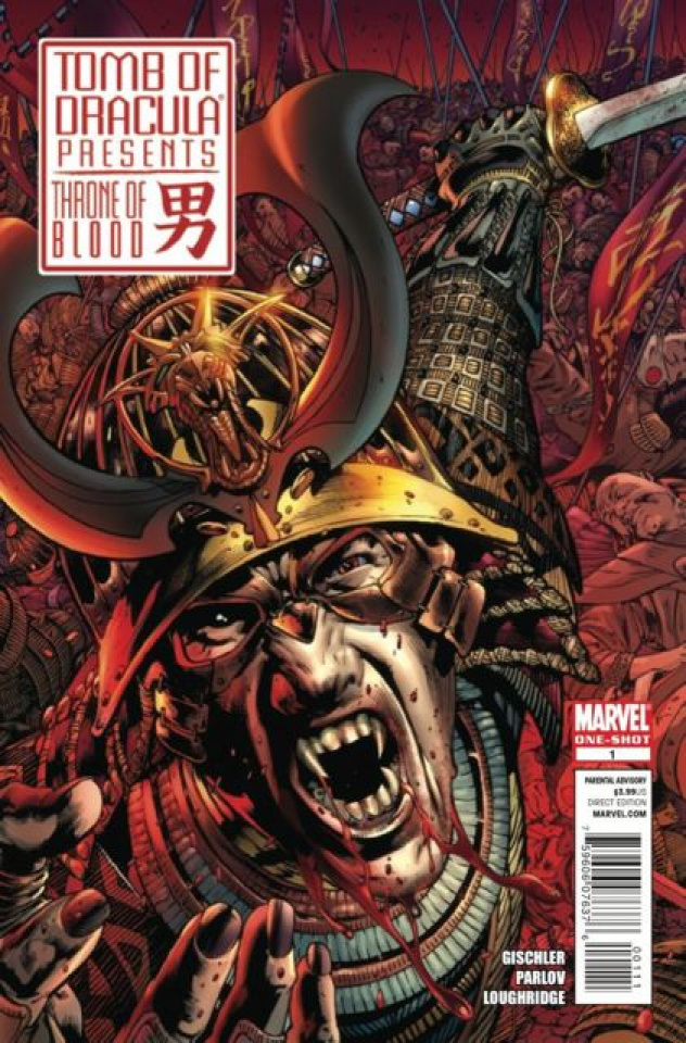 The Tomb of Dracula Presents: Throne of Blood #1
