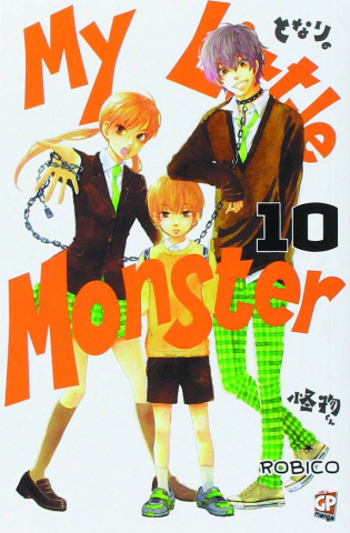 My Little Monster Vol. 10
