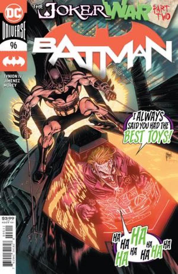 Batman #96 (Guillem March Cover)