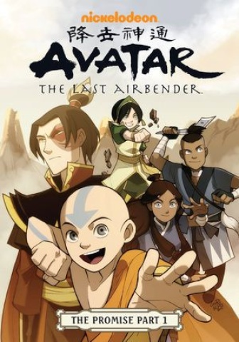 Avatar: The Last Airbender Vol. 1: Promise, Part 1