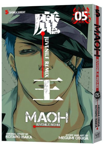 Maoh: Juvenile Remix Vol. 5