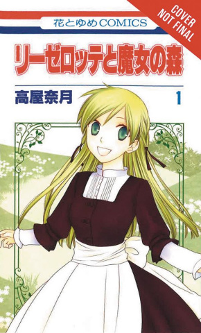 Liselotte and the Witch's Forest Vol. 1