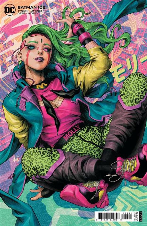 Batman #108 (Stanley Artgerm Lau Card Stock Cover)