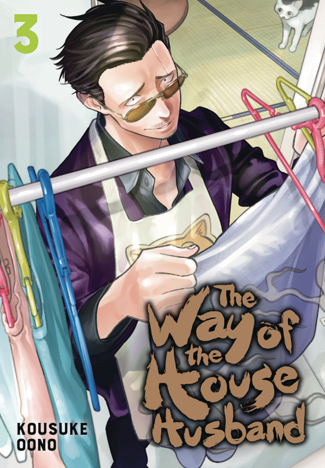 The Way of the House Husband Vol. 3