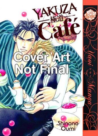 Yakuza Cafe