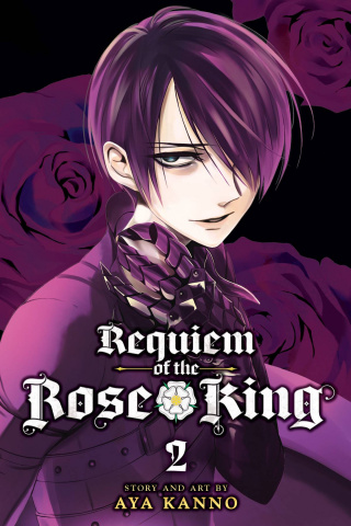 Requiem of the Rose King Vol. 2