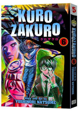 Kurozakuro Vol. 6