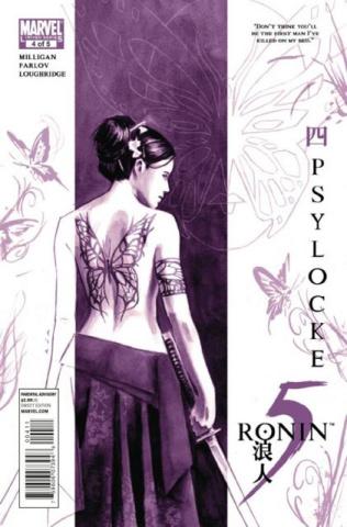 5 Ronin #4 (Aja Cover)