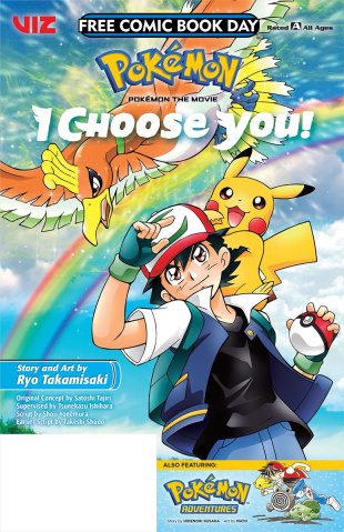 Pokémon: I Chose You! FCBD 2019