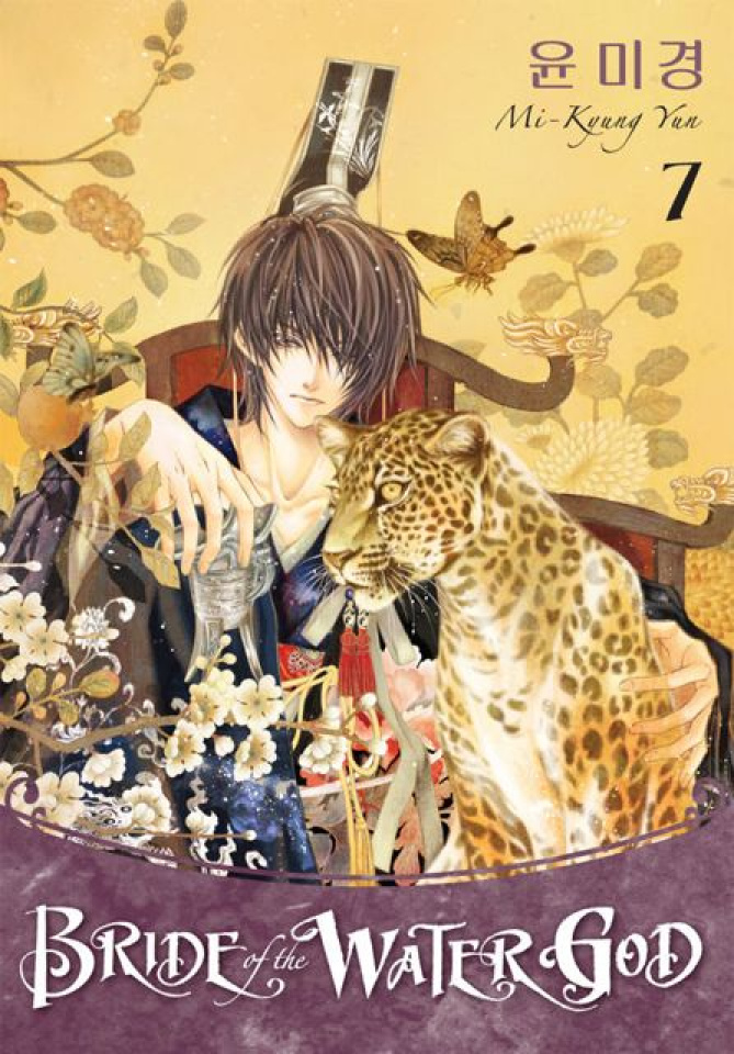Bride of the Water God Vol. 7