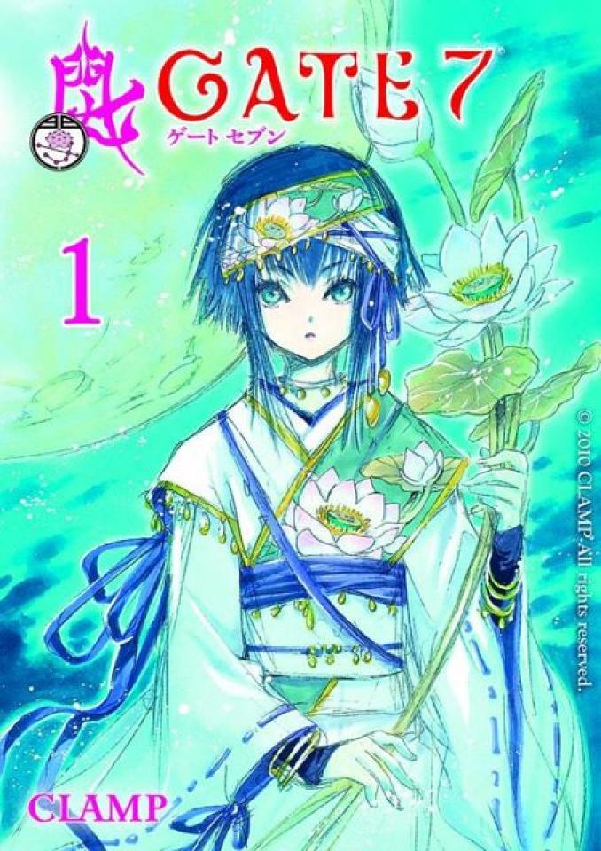 Gate 7 Vol. 1