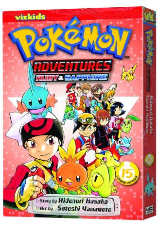 Pokémon Adventures Vol. 15