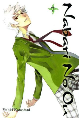 Nabari No Ou Vol. 7