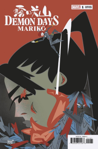 Demon Days: Mariko #1 (Veregge Cover)