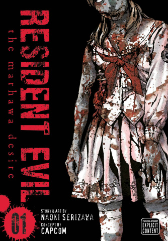 Resident Evil: The Marhawa Desire Vol. 1