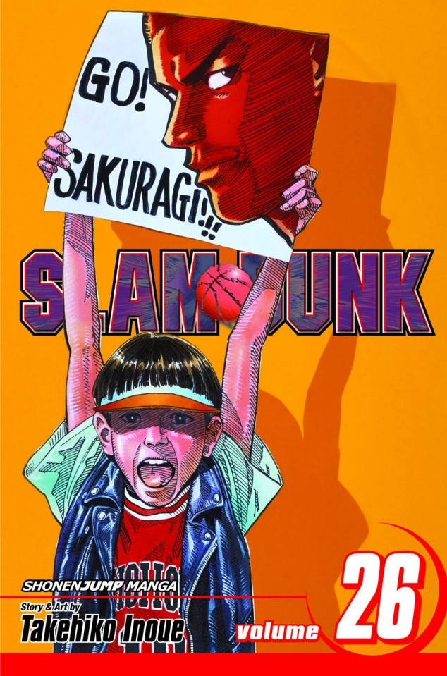 Slam Dunk Vol. 26