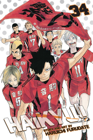 Haikyu!! Vol. 34