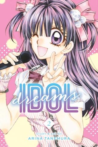 Idol Dreams Vol. 2
