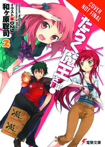The Devil is a Part-Timer! High School! Vol. 1