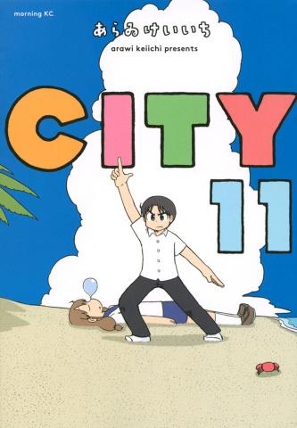 City Vol. 11