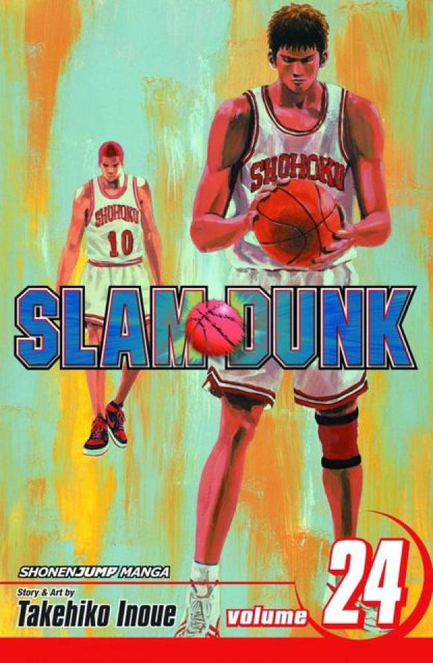 Slam Dunk Vol. 24
