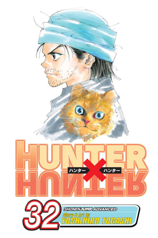 Hunter x Hunter Vol. 32