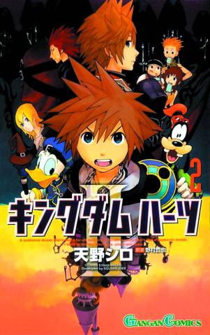 Kingdom Hearts II Vol. 2