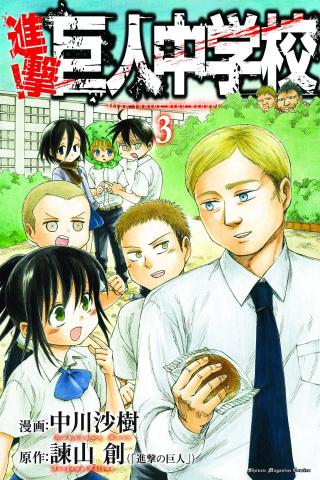 Attack on Titan: Junior High Vol. 2